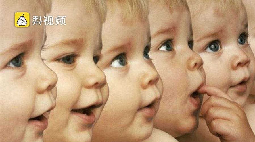 英国科学家称,2020年基因编辑婴儿或将合乎伦理地诞生
