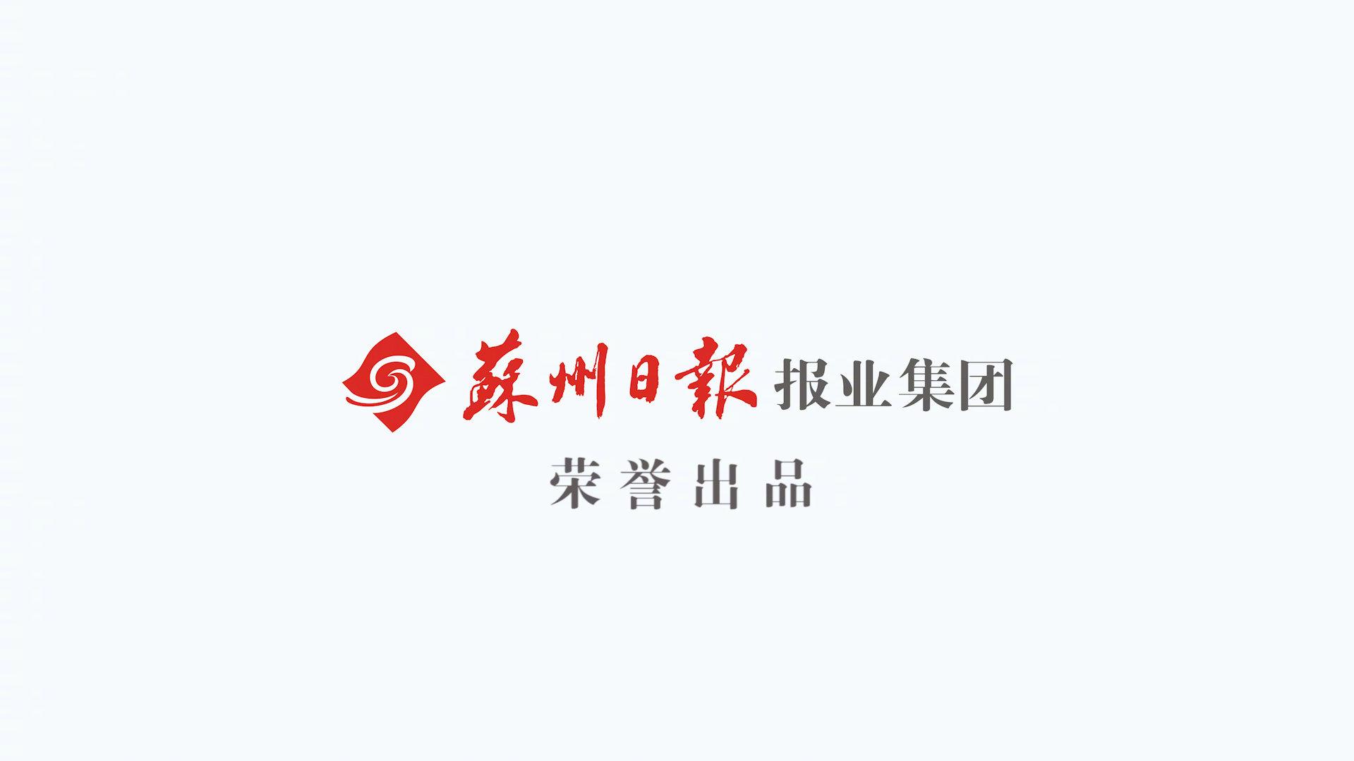 教育部长江学者特聘教授,苏州大学教授、博士生导师王卫平