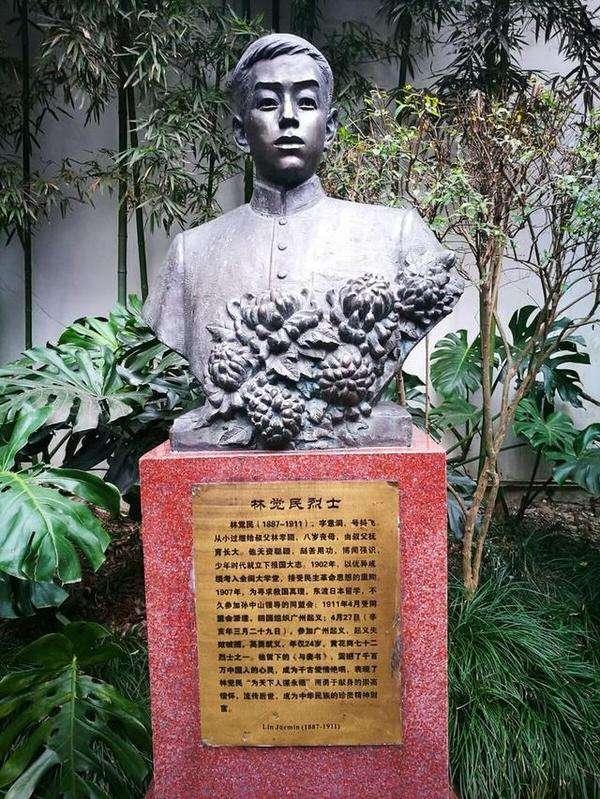 20世纪中国最伟大的情书是林徽因堂叔所写?结局壮烈让人泪流