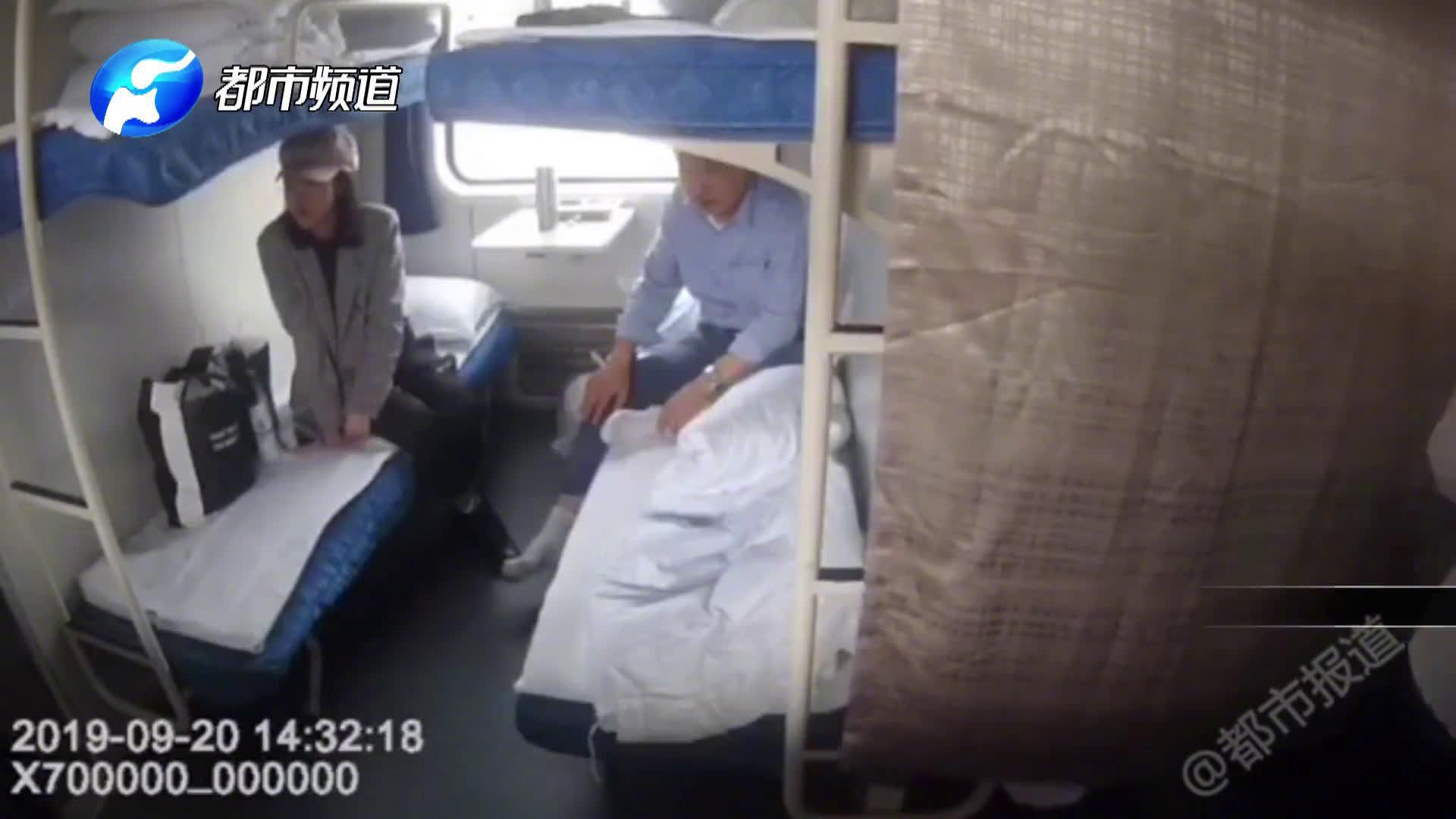 """惊险又暖心!孕妇突然临产 列车为生命""""暂停""""8分钟"""