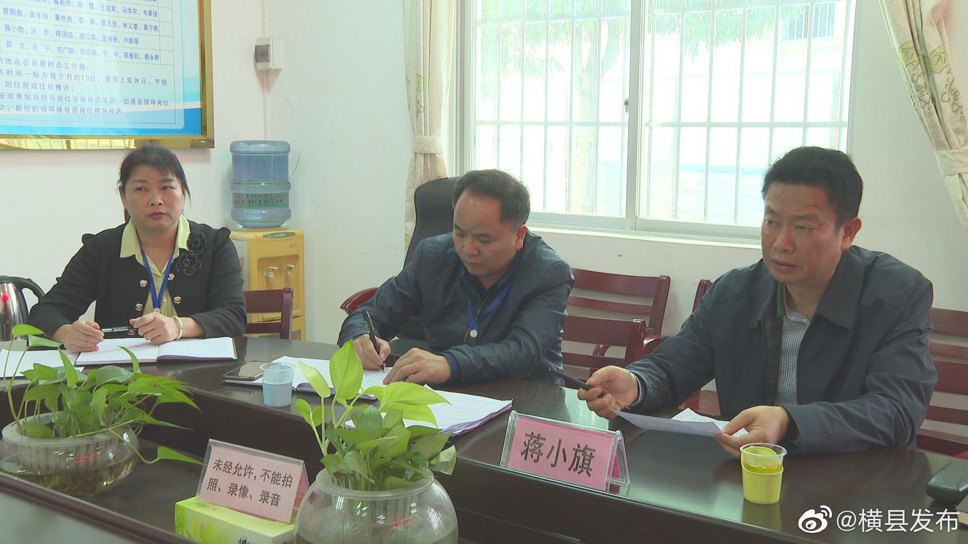 11月11日上午, 县级领导干部信访接待日活动在县委群众工作部开展