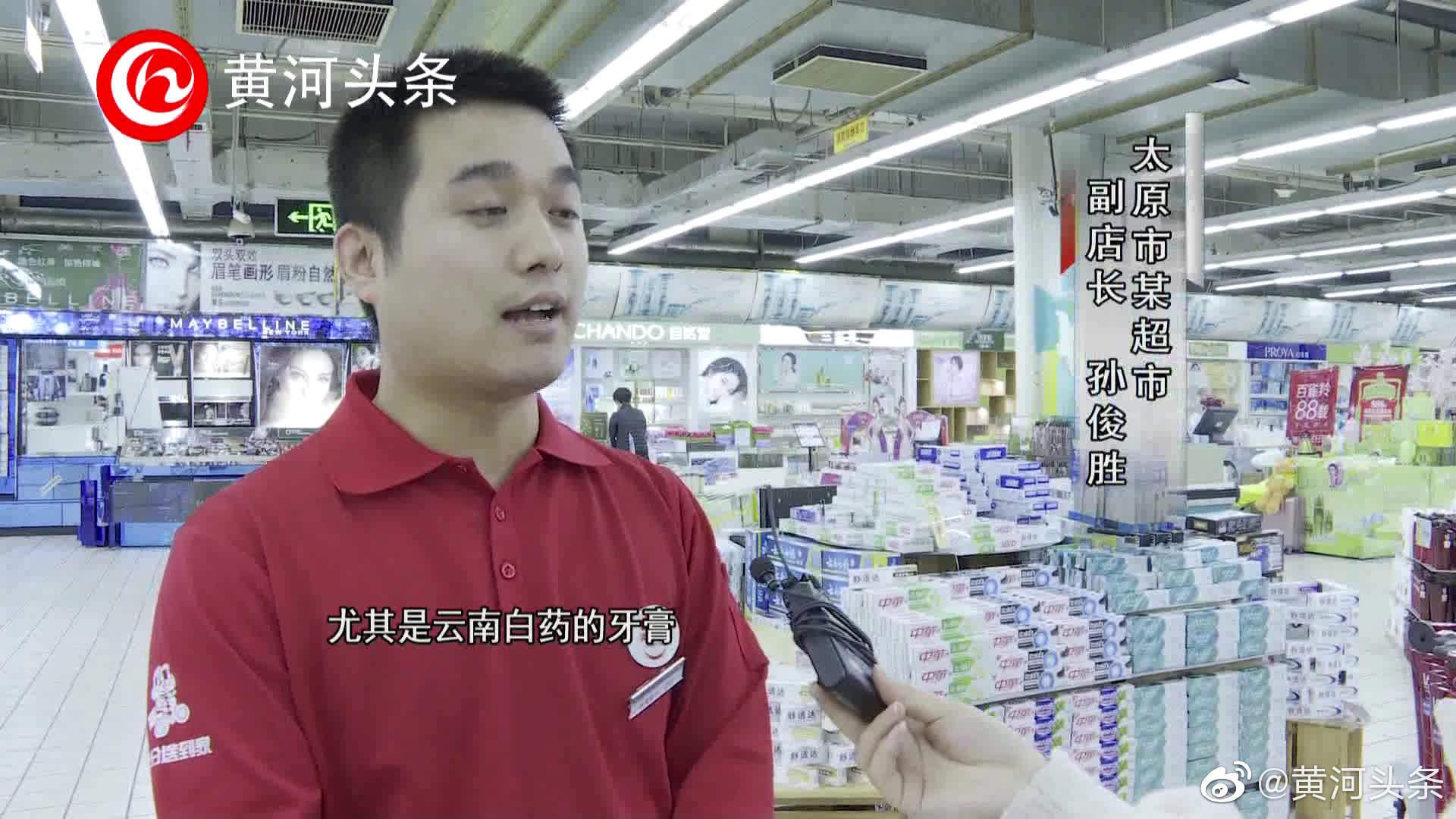 """太原:""""双十一""""超市大促销 部分活动仍将持续!"""