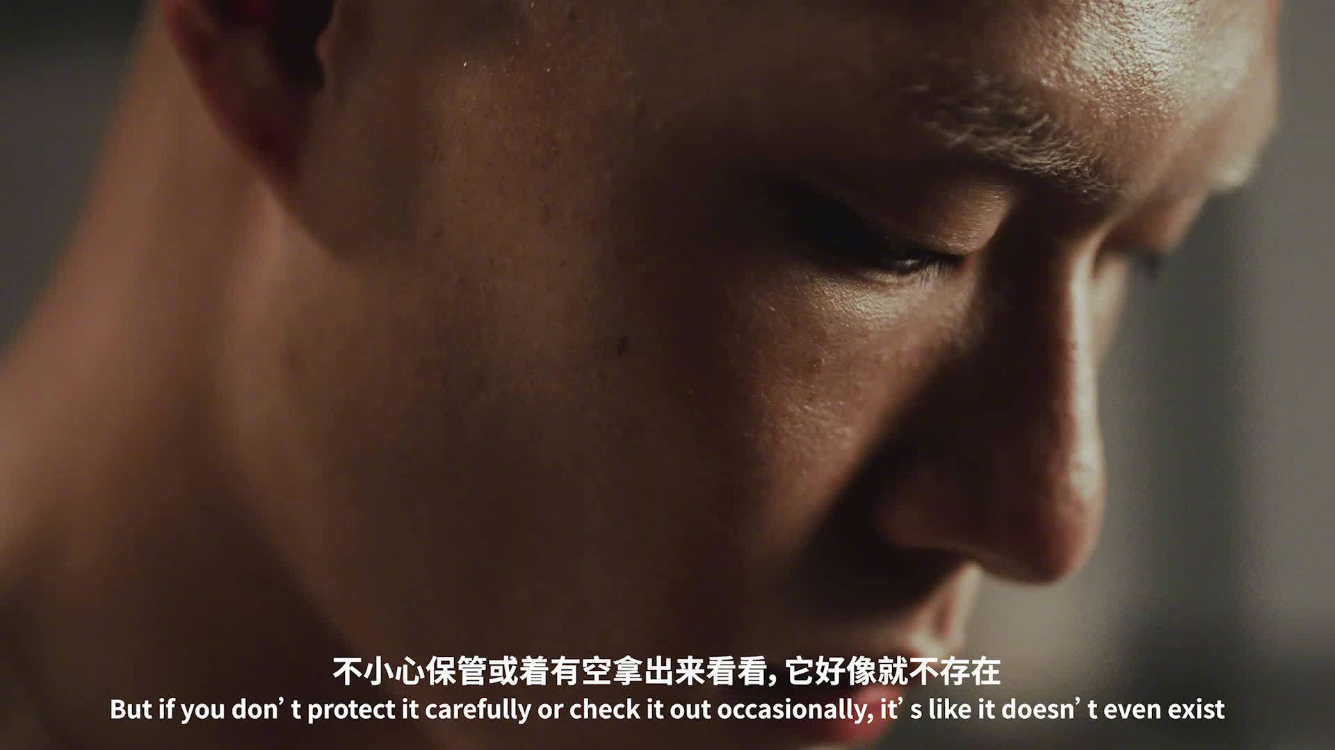 I Collect Therefore I am(我珍故我在)