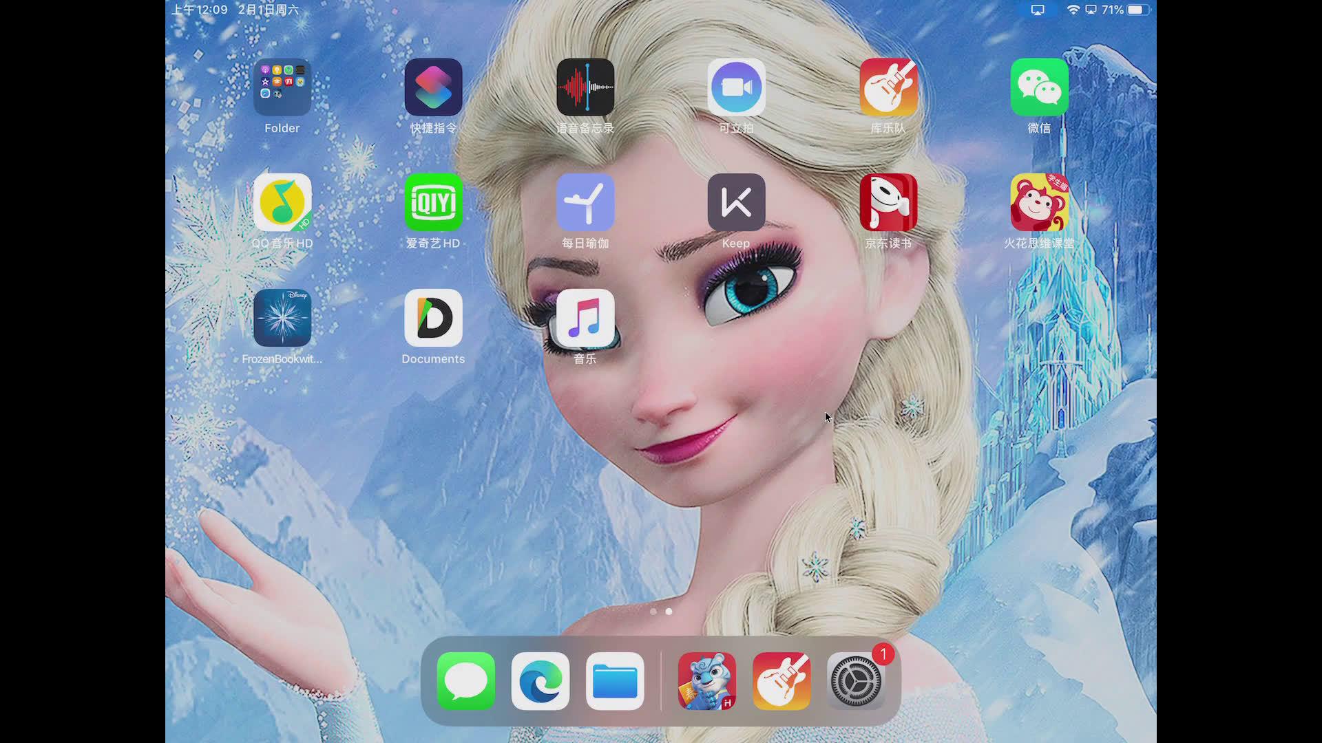 这是一个将 iPhone/iPad/Mac 屏幕投屏(AirPlay)到 Windows 上的软