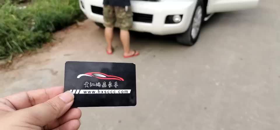 带客户研究丰田红杉