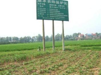 新修订的土地管理法于2020年1月1日实施,三点变化,农民早了解