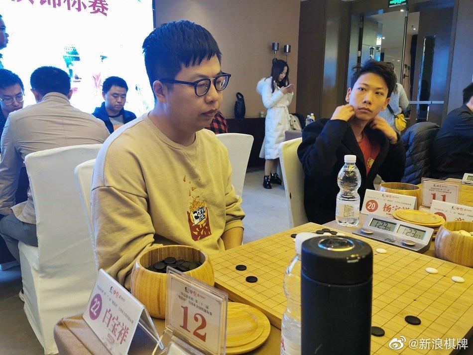 第11轮对阵:白宝祥-潘文君 马天放-赵亦康