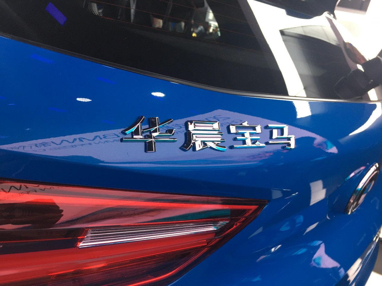 国产宝马X2亮相成都车展,进口卖不动 国产也没戏