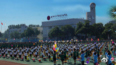 北京师范大学亚太实验学校诚聘优秀教师
