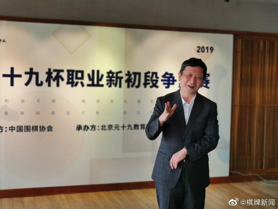 高清- 新初段赛颁奖 华学明曹大元助阵