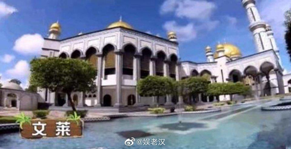 吴尊家连房顶都是金色的,贫穷真是限制了我的想象啊!