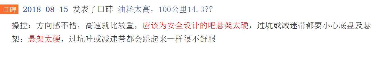 买宝骏530和买风光580的区别:除了底盘,还有跑4S店的频率?