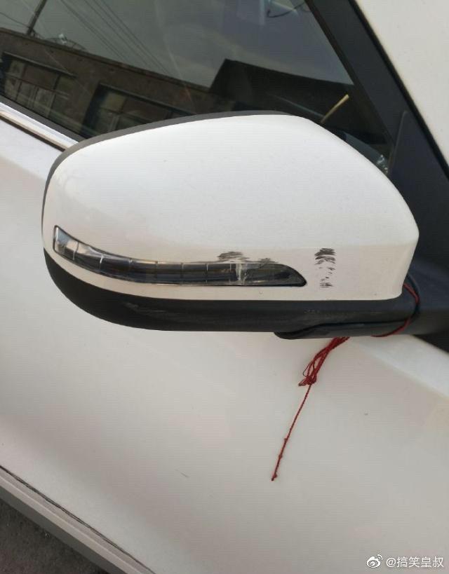 网友;今天车被刮了,还留下这张字条,我该怎么办?