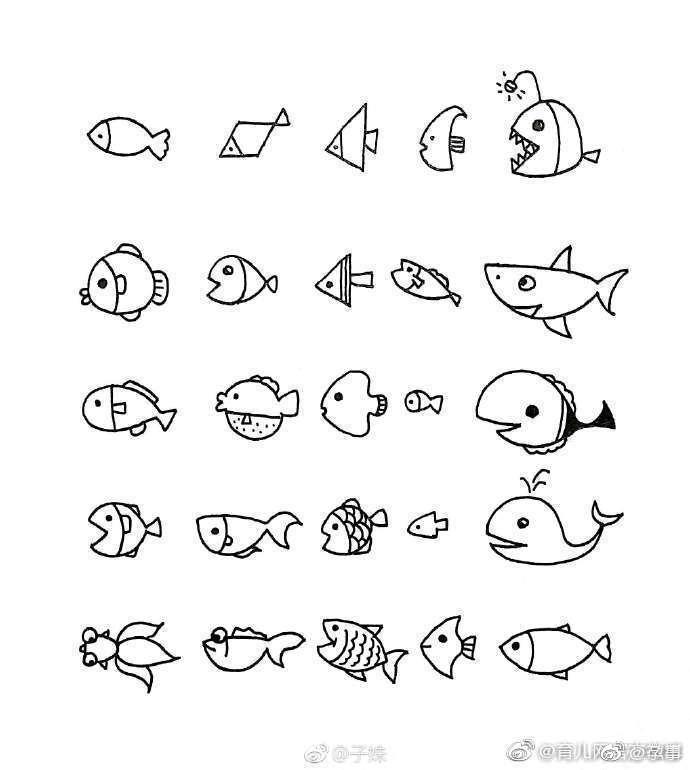 各种鱼、树、太阳、蔬果、花朵蝴蝶……几组萌萌哒的简笔画素材
