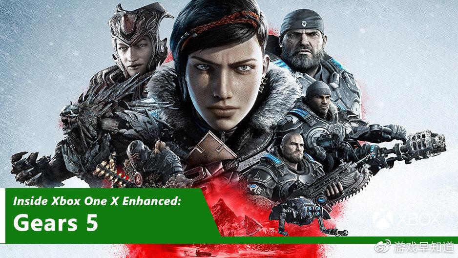 """""""深入探讨Xbox One X优化""""微软The Coalition工作室谈《战争机器5》"""