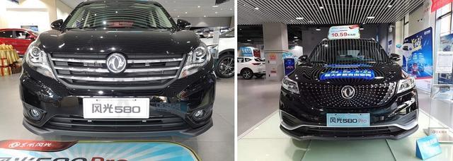 想买大SUV 预算10万 风光580 Pro值得买么?
