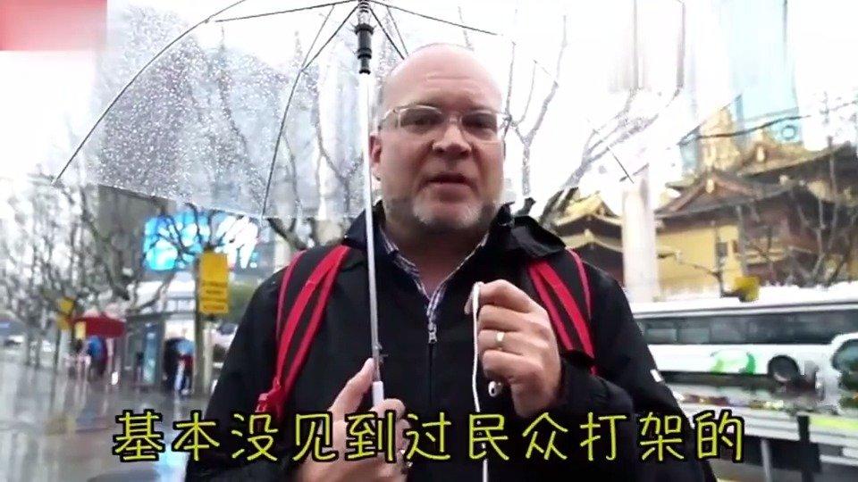 外国人称中国井井有条,是世界上最安全的国家