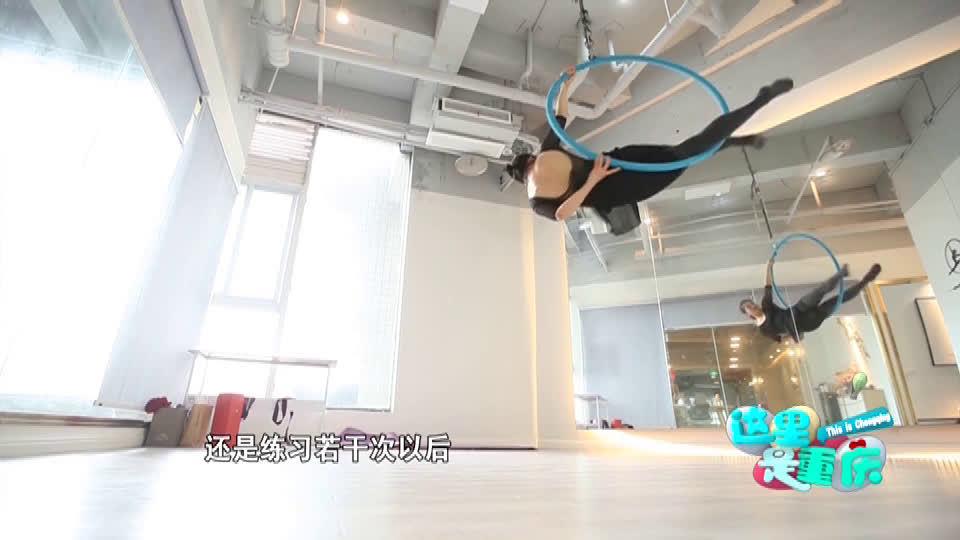 自由自在的空中舞者如何炼成