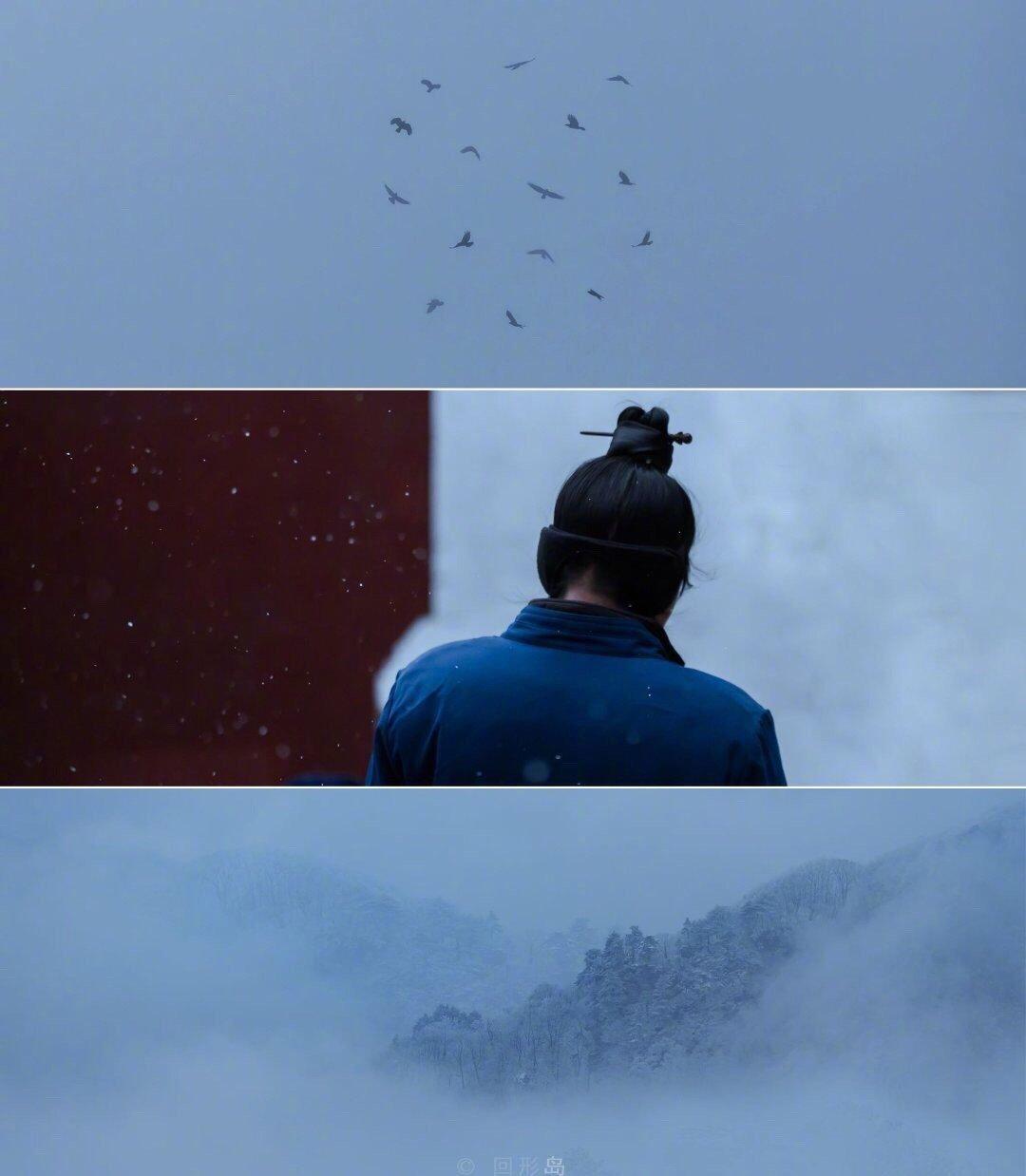 雾绕云缠峰翠秀, 游人自在画中行。大雪后的武当山