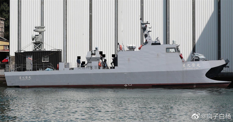 """2月21日由台湾龙德造船厂与""""中科院""""合作的测试船""""光荣之星""""又以"""