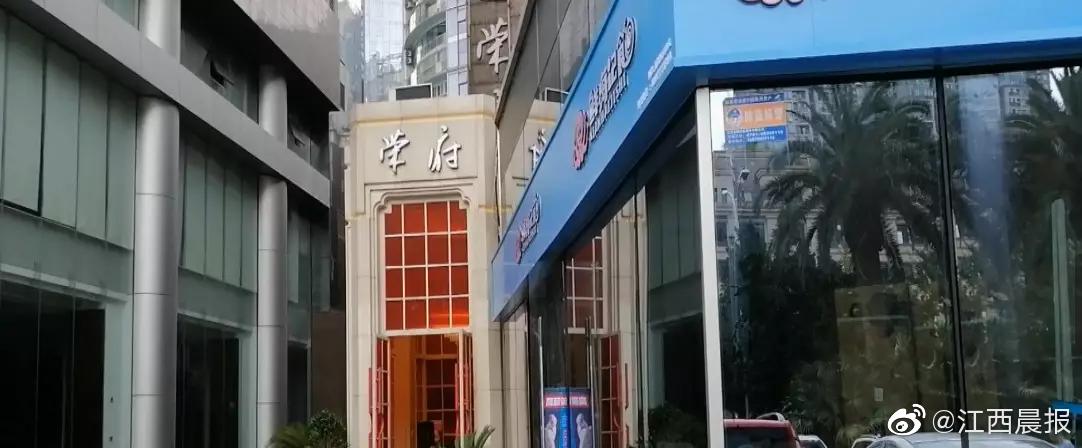 任性!南昌荣府餐厅潜规则被曝光