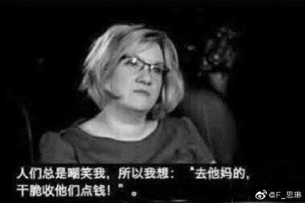 """囧哥:这是你没有见过的船新操作!张家辉成功申请""""渣渣辉""""商标"""