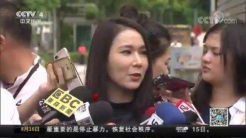 协商破局 郭幕僚刘宥彤:郭柯王18日不一定碰头