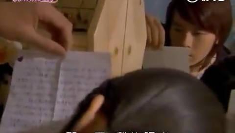 """那一定要把《恶作剧之吻》里袁湘琴的表白领出来:""""江直树同学你好"""