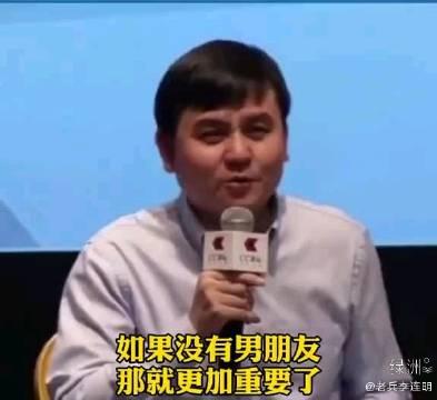 张文宏:谈男朋友前先打乙肝疫苗 担心男朋友有乙肝不说实话