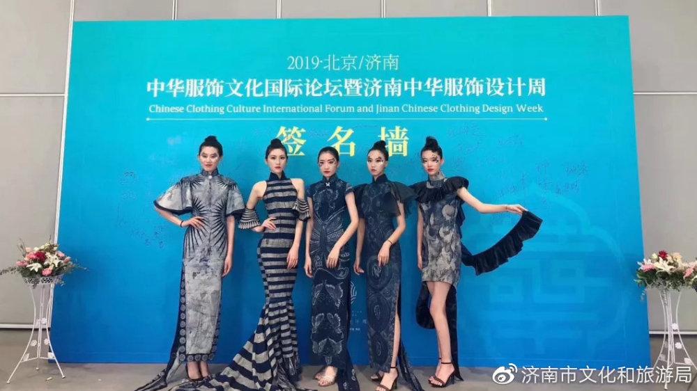 时尚济南 最美泉城————济南中华服饰设计周盛大启幕