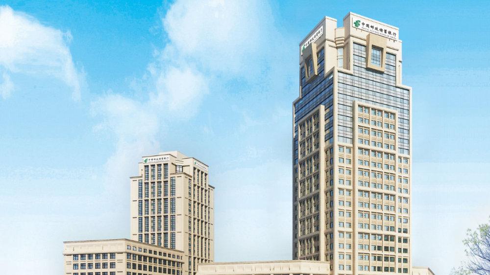 助力小微企业加快发展 邮储银行四川省分行设立小微金融品牌工作室