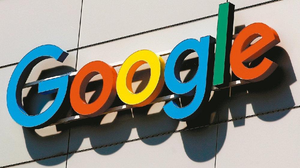 净利润下滑17亿!时隔8年,谷歌或将凭借这一招重返中国市场?