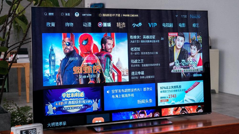 创维 S81 OLED 电视:语音助手息屏现身