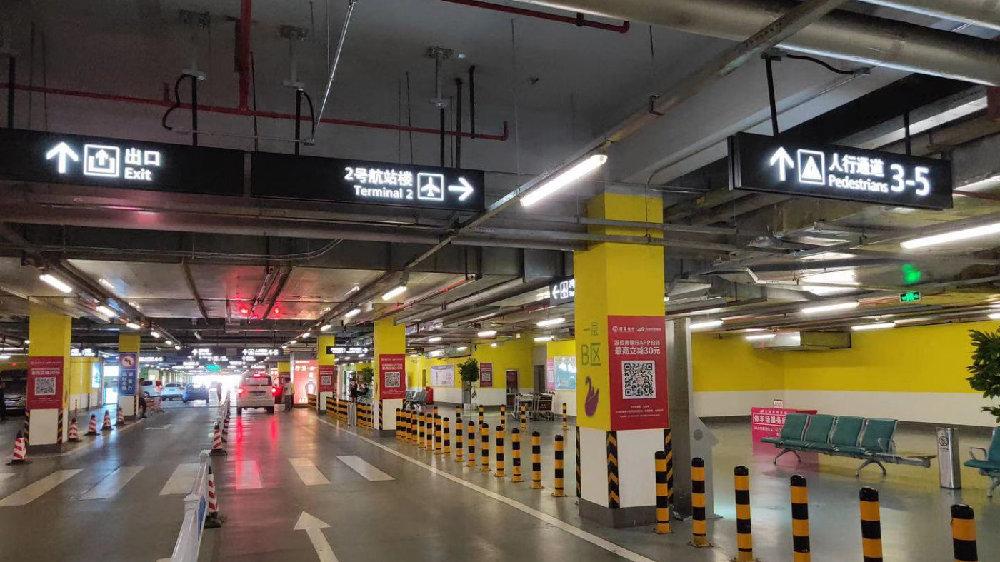 郑州机场停车场开通多种缴费方式:停车智能缴费成主流