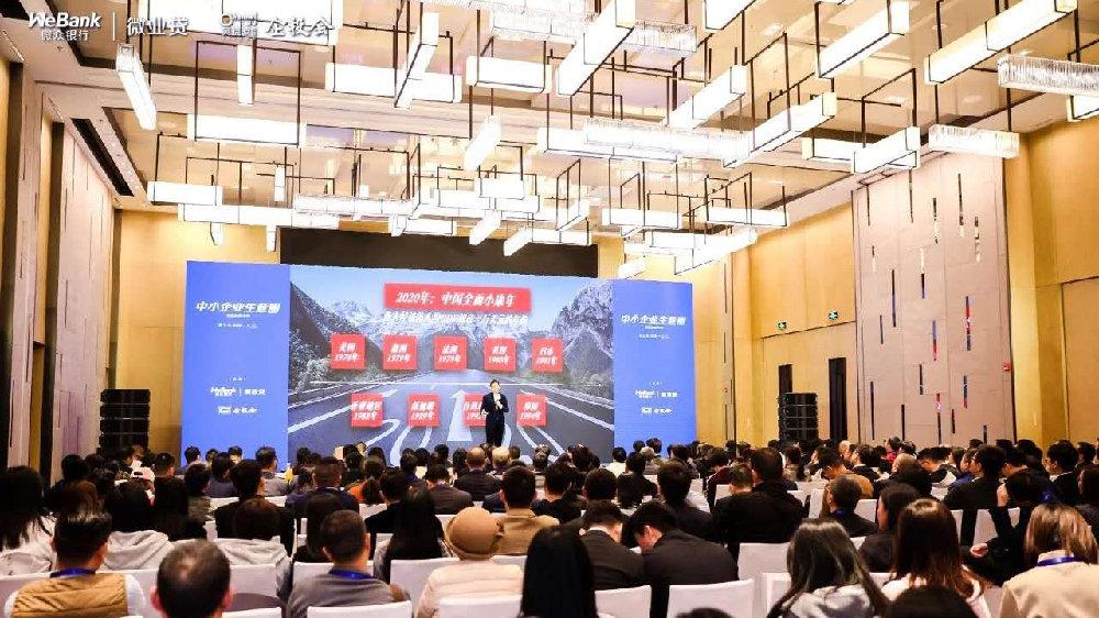 今天的中国除了新生婴儿稍少,一切都有余 | 中小企业生意圈