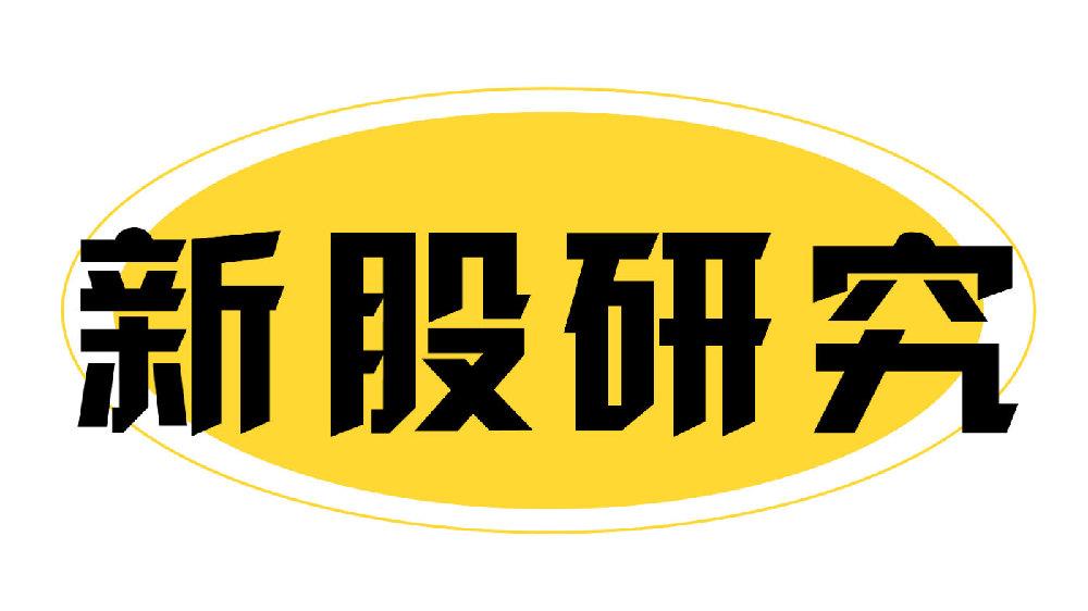 映翰通,中国电力领域品牌