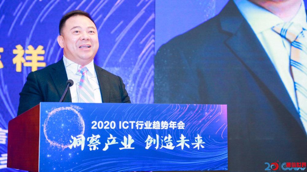 蒋志祥:探索5G时代新商机,混合计算大平台赋能万物智联