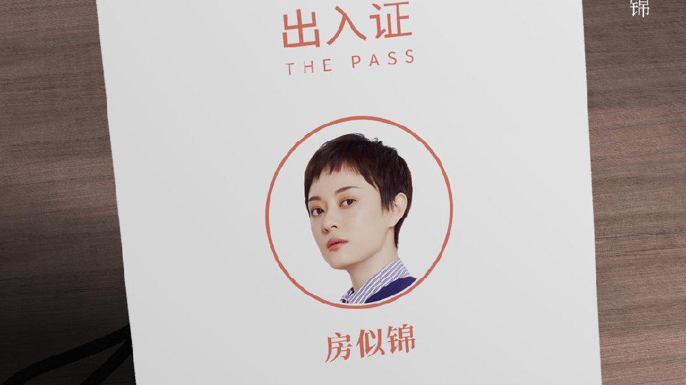 """甄嬛华妃再续前缘!房似锦加入""""樊胜美联盟"""""""