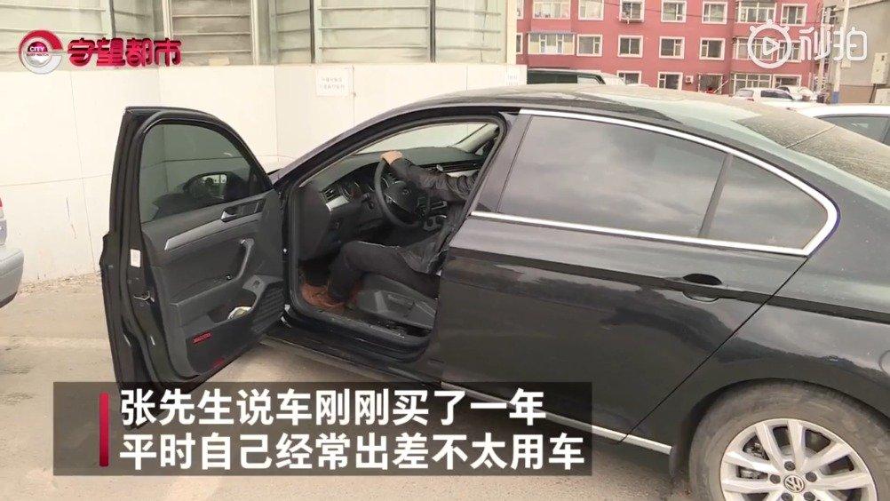 视频:长春男子迈腾车送4s店保养,里程数莫名增加了一万多公里。咋回事?