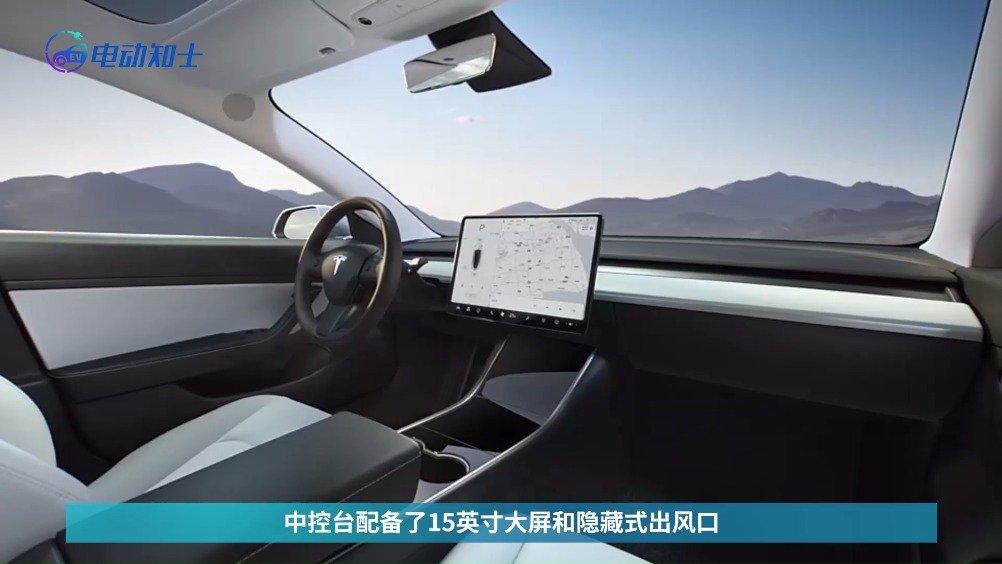 视频:一季度全球电动汽车销量排行:比亚迪成为赢家 宝马i3成为陪跑?