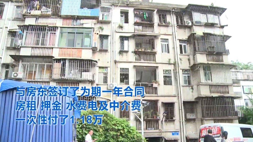 """深圳一男子新租""""安乐窝"""" 怎料是""""凶宅"""""""