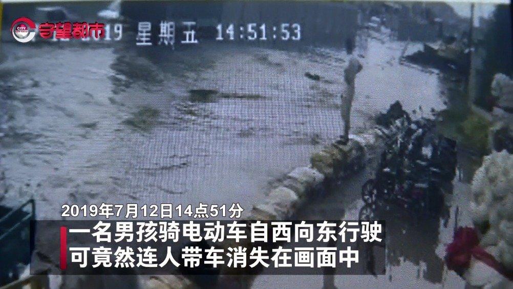 """骑车男孩暴雨中""""消失"""",竟是跌入施工深坑,仨男子手牵手救人"""