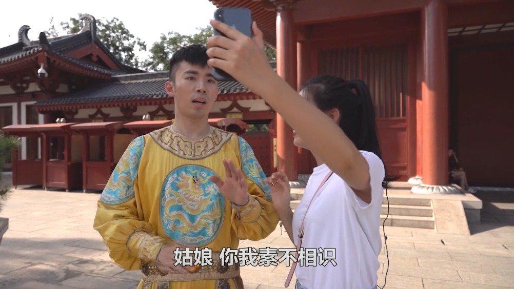 惊!@华清宫 出现一神秘华服男子,自称唐明皇李隆基