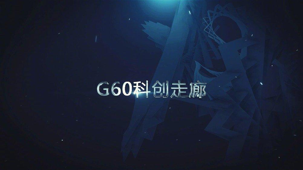 """""""上海城市文化地标""""系列短视频之G60科创走廊:九城一体"""