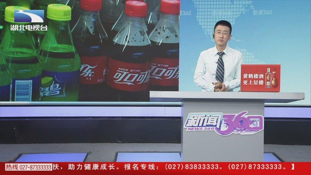 小伙拿碳酸饮料当水喝,30岁就不幸丧命,年轻人应当警惕