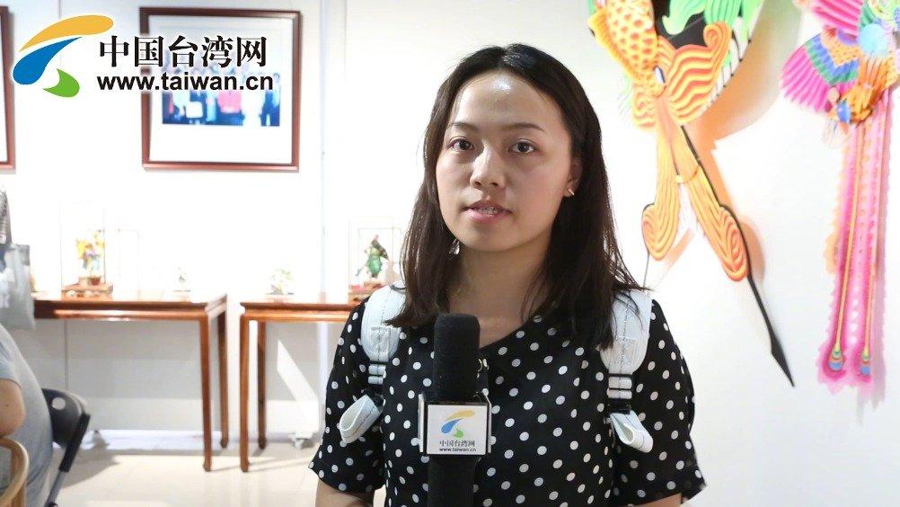 """台湾学生面对面采访非遗传承人、面塑大师王玓 直呼经验""""很宝贵"""""""