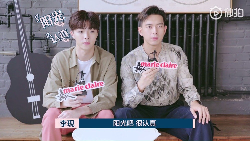 李现 x 陈立农 嘉人杂志采访合集