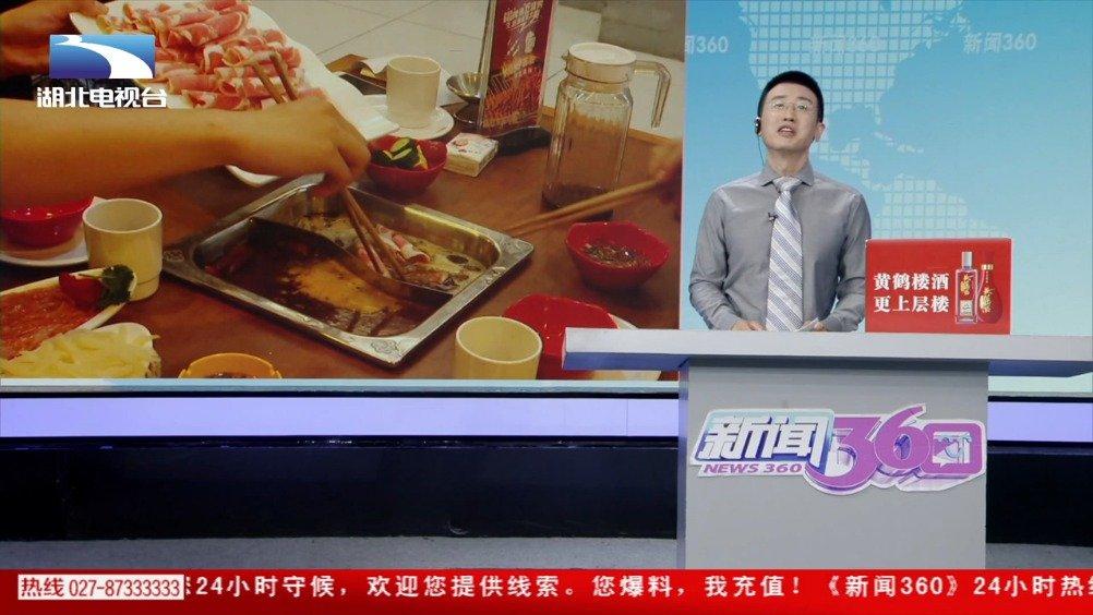小餐桌带动大文明,武汉市文明餐桌光盘行动走进社区