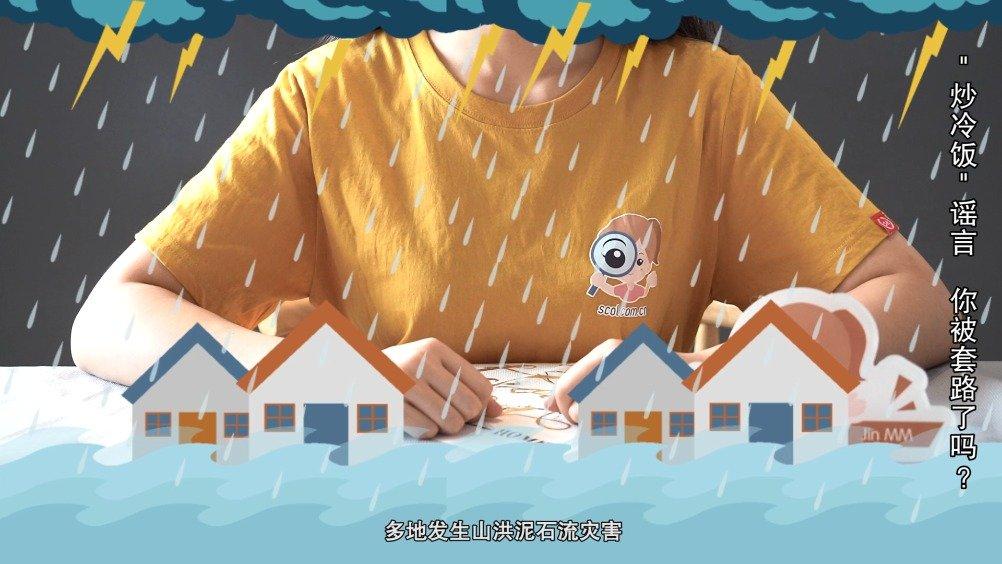 """8月谣言:大邑月牙湖垮塌、鸡冠山多人感染h7n9,哪条让你信了""""邪"""""""