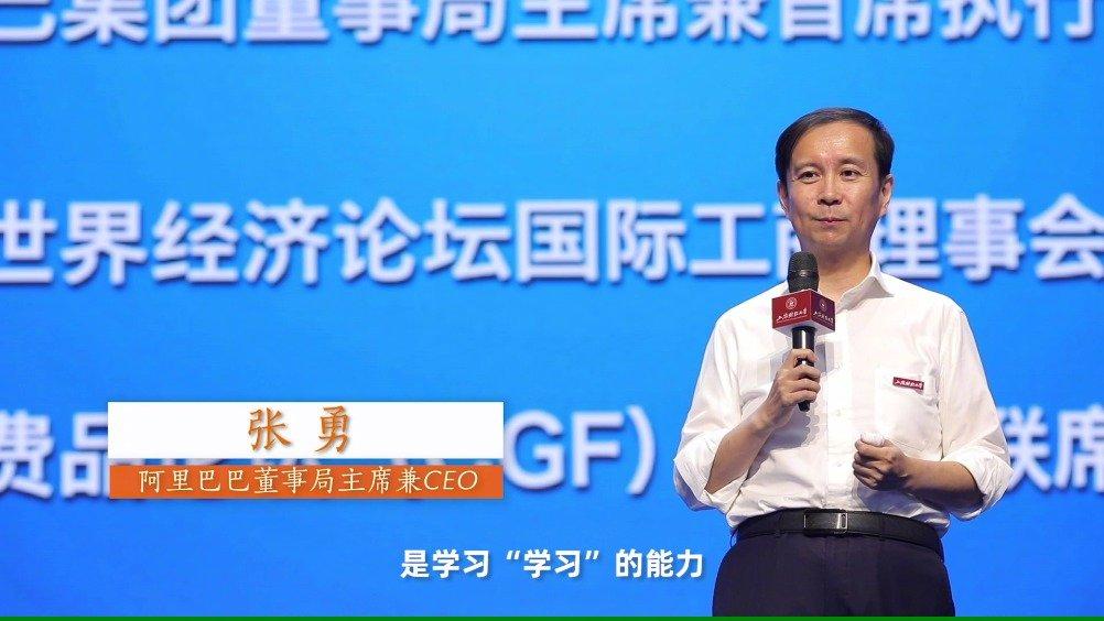 今天是上海财经大学102年校庆日